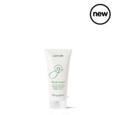Yo Hand Cream - 60ml
